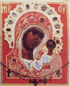 Богородско Уфимская икона Божией Матери
