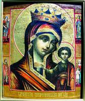 Высочиновская Казанская икона Богородицы