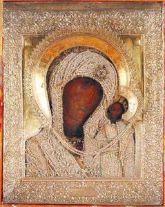 Вязниковская Казанская икона Божией Матери