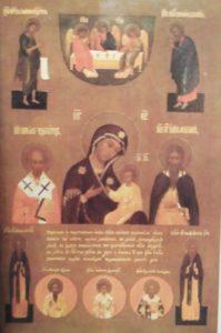 Колочская икона