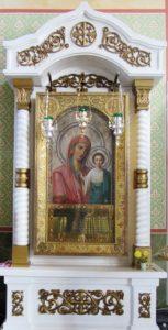 Коробейниковская  Казанская  икона  Божией  Матери