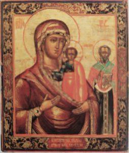 Оковецкая Ржевская икона