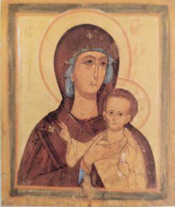 Петровская  икона