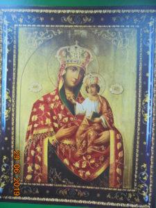 Черниговская Гефсиманская икона Богородицы