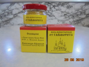 Мазь монастырская от гайморита
