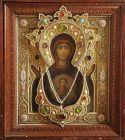 Корчемная икона Божией Матери Знамение
