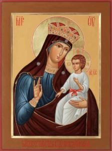 Писидийская икона