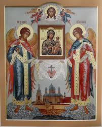Якобштадская икона Божией Матери