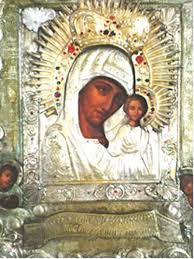 Каплуновская Казанская икона Богородицы