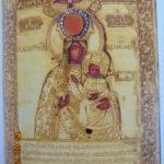 Рудненская  икона  Божией   Матери