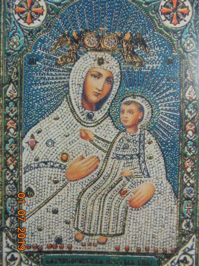 Фото бахчисарайской иконы богородицы его длинных