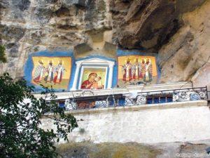 Бахчисарайская икона Божией Матери