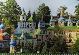 Монастырь.  Псково Печерский монастырь