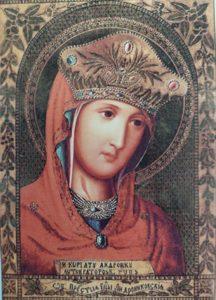 Андрониковская  икона  Божией  Матери