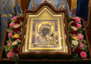 Высочиновская  Казанская  икона  Божией  Матери