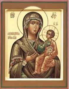 Якобштадтская икона Божией Матери