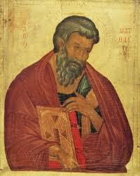 Апростол и евангелист Матфей