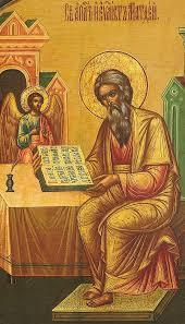 Апостол и евангелист Матфей