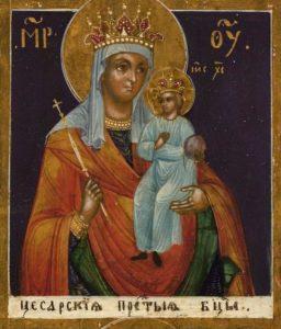 Цесарская  икона  Божией  Матери