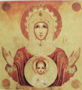 Серафимо-Понетаевская икона