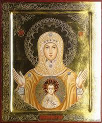 Серафимо - Понетаевская икона Знамение