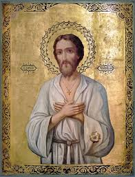Алекий,  человек  Божий