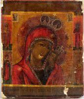 Пустынская икона Божией Матери