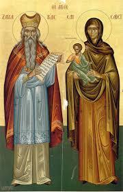 Святые  Захария  и  Елисавета