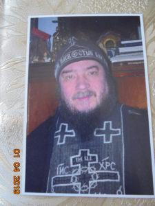 Святой старец Зосима