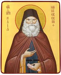 Преподобный  Илия  Макеевский