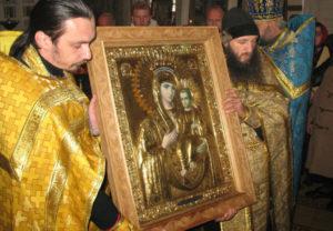 Радомышсльская Иверская икона