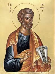 Первоверховный  апостол  Петр