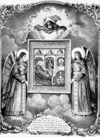 Глинская  икона  Рождества  Богородицы