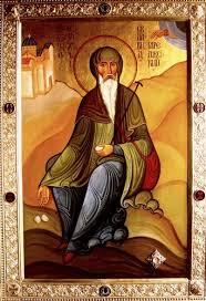 Преподобный Давид Гареджийский