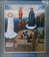Луганская-Трехличная икона Божией Матери