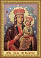 Мохнатинская икона Божией Матери