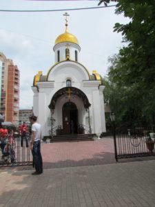 Храм  Иоанна  Воина  в  Донецке