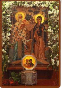 Священномученик Киприан и мученица Иустиния