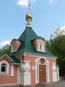 Храм-часовня св. Ирины в Ростове-на-Дону