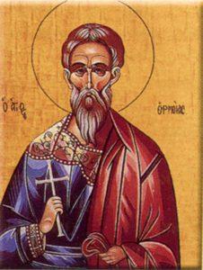 Святой  мученик  Ермий