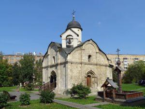 Церковь  святого  Трифона  в  Напрудном