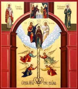 Икона Ключ разумения