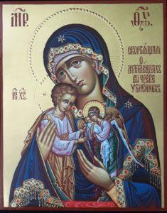 Икона Скорбящая о младенцах