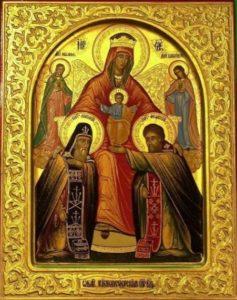 Ярославская Печерская икона Богородицы