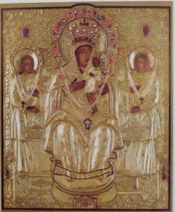Стромынская икона Божией Матери