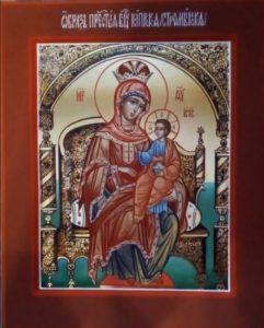 Стромынская икона